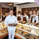 神戸商工会議所の機関紙で紹介されました。